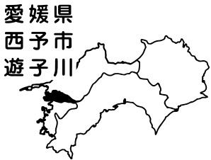 愛媛県西予市遊子川